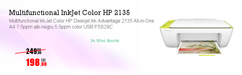 Multifunctional InkJet Color HP Deskjet Ink Advantage 2135 All-in-One A4 7.5ppm alb-negru 5.5ppm color USB F5S29C