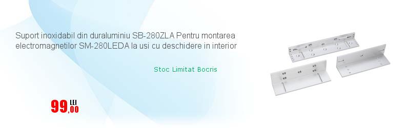 Suport inoxidabil din duraluminiu SB-280ZLA Pentru montarea electromagnetilor SM-280LEDA la usi cu deschidere in interior