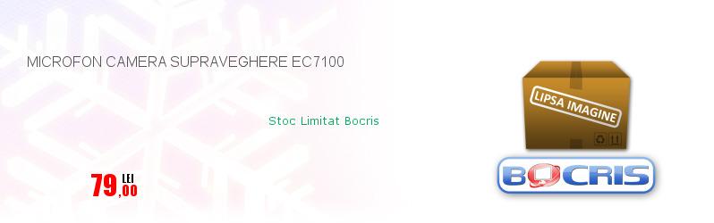 MICROFON CAMERA SUPRAVEGHERE EC7100