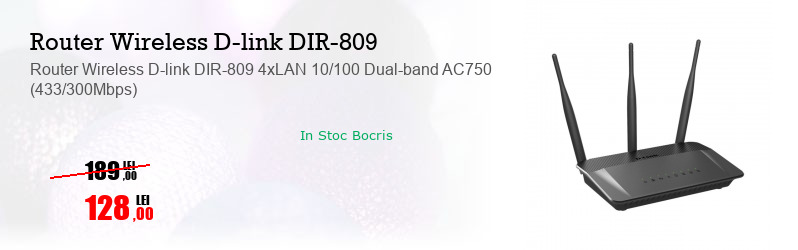 Router Wireless D-link DIR-809 4xLAN 10/100 Dual-band AC750 (433/300Mbps)