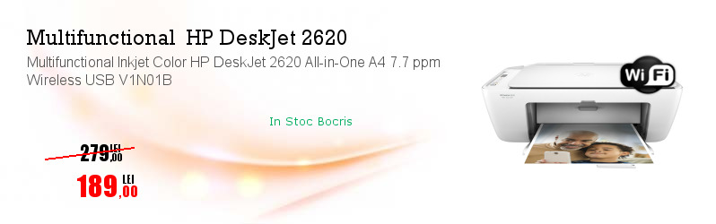 Multifunctional Inkjet Color HP DeskJet 2620 All-in-One A4 7.7 ppm Wireless USB V1N01B