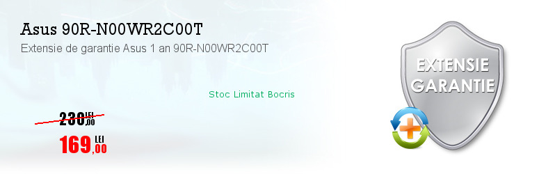 Extensie de garantie Asus 1 an 90R-N00WR2C00T