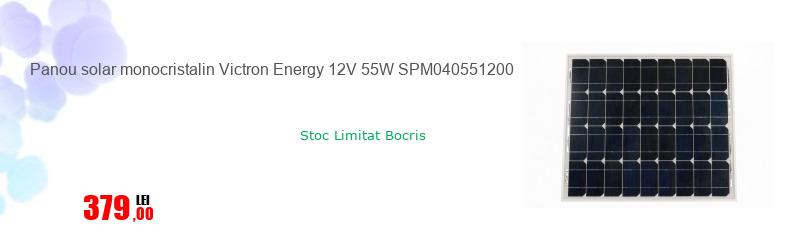 Panou solar monocristalin Victron Energy 12V 55W SPM040551200