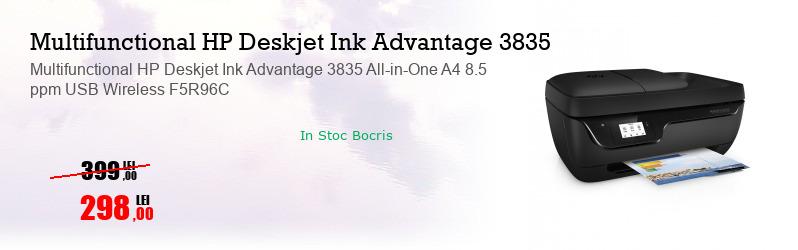 Multifunctional HP Deskjet Ink Advantage 3835 All-in-One A4 8.5 ppm USB Wireless F5R96C
