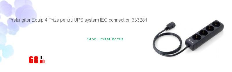 Prelungitor Equip 4 Prize pentru UPS system IEC connection 333281