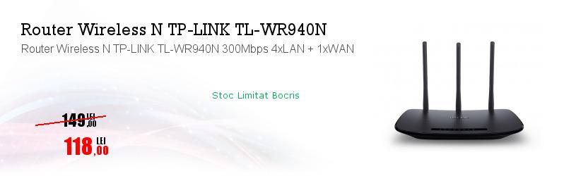 Router Wireless N TP-LINK TL-WR940N 300Mbps 4xLAN + 1xWAN
