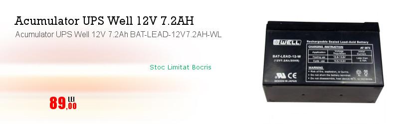 Acumulator UPS Well 12V 7.2Ah BAT-LEAD-12V7.2AH-WL