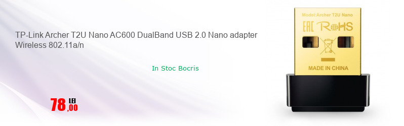 TP-Link Archer T2U Nano AC600 DualBand USB 2.0 Nano adapter Wireless 802.11a/n