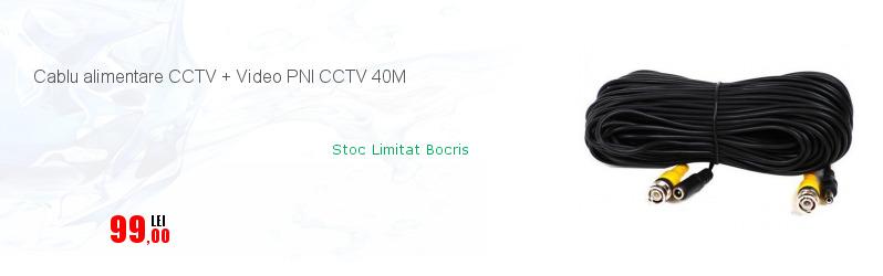 Cablu alimentare CCTV + Video PNI CCTV 40M