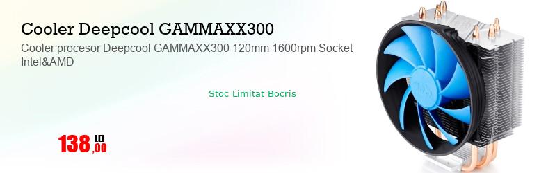 Cooler procesor Deepcool GAMMAXX300 120mm 1600rpm Socket Intel&AMD